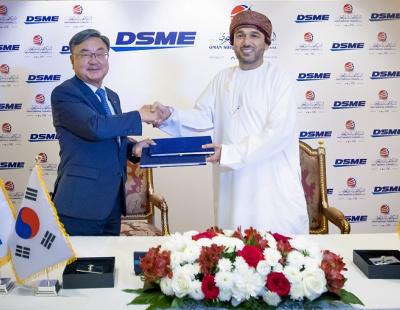 Oman Shipping Company order three new VLCCs from Daewoo
